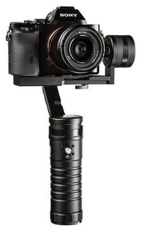 The Beholder Gimbal MS1